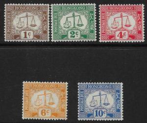 HONG KONG SGD1a/5a 1928-34 WMK S/WAYS POSTAGE DUE SET MTD MINT