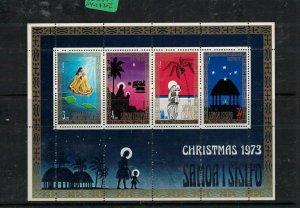 Samoa SC 397A MNH (5ens)