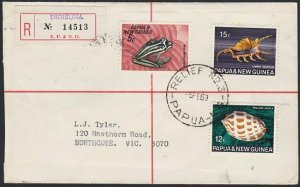 PAPUA NEW GUINEA 1969 Registered cover RELIEF No.3 cds used at DIDIBUNA.....G886