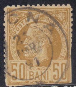 ROMANIA  SCOTT# 87 USED  KING CAROL I 1885-89  SEE SCAN