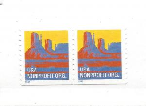 United States, 2902, 5c Butte N/P Coil Pair, MNH