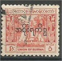 BURMA, 1949, used 1a, Overprint in Black Scott O59
