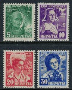 Switzerland #B81-4* NH  CV $11.00