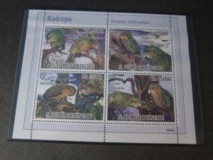 St. Thomas & Prince Islands 2009 Sc 1970 Bird set MNH