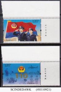 CHINA - 2021 POLICE DAY - 2V - MINT NH