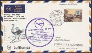 ETHIOPIA 1969 Lufthansa first flight cover Jeddah Saudi Arabia..............F962
