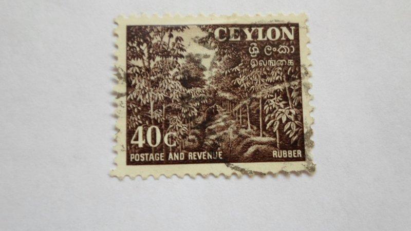 STAMP OF CEYLON USED HIMGED SC. # 323