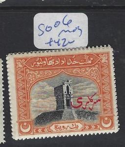 PAKISTAN BAHAWALPUR  (P2502B)  SG O6     MOG
