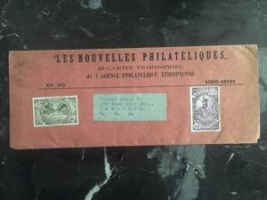 1930s Addis Ababa Ethiopia Philatelist Cover to New York USA