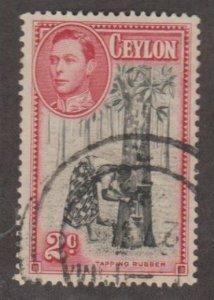 Ceylon Scott #278a Sri Lanka Stamp - Used Single