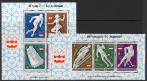 Burundi 1976 Sc#494a/C236a INNSBRUCK OLYMPIC GAMES 2 S/S Perforated MNH
