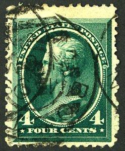 U.S. #211 USED