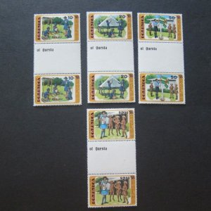 Dominica Sc 630-633 Scout G-Pair (Questa) set MNH