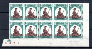 Southern Rhodesia 1943 Matabeleland 2d variety Saddle scratch flaw WS18729