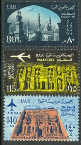 UAR EGYPT OCCUPATION OF PALESTINE GAZA 1963 AIRMAIL Set Sc NC33-NC35 MNH