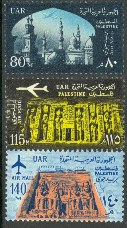 UAR EGYPT OCCUPATION OF PALESTINE GAZA 1963 AIRMAIL Set Sc NC33-NC35 MNH
