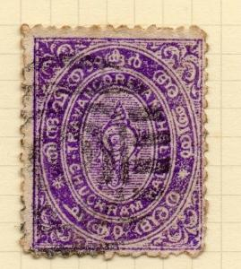 Indian States Tranvancore 1889-1904 Issue Fine Used 1/2ch. 204712
