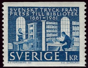 Sweden* SC#601 MNH F-VF+ SCV $7....Fill a Value spot!