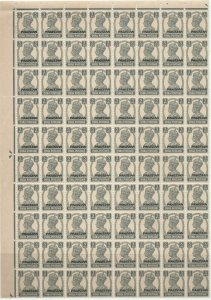 PAKISTAN 1947 KGVI OP 3PS BLOCK OF 80, 1/4 SHEET HIGH C.V £