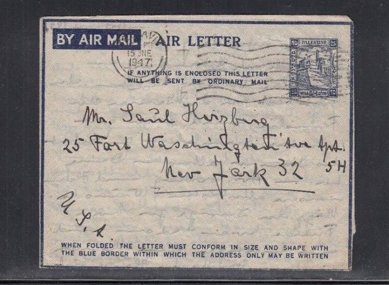 Palestine Air Letter Sheet Used 1947 to USA