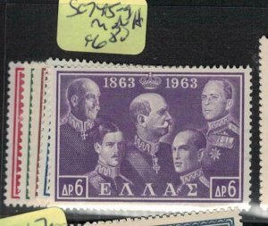 Greece SC 745-9 MNH (7edq)
