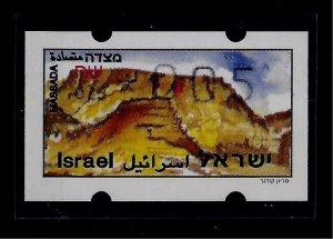 ISRAEL ERROR STAMP MEZADAH  ATM KLUSSENDORF WRONG MACHINE 029 LABEL