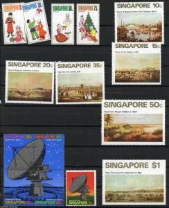 SINGAPORE   LOT  MINT NEVER HINGED FULL ORIGINAL GUM