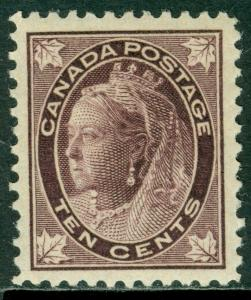 EDW1949SELL : CANADA 1898 Scott #73 XF Mint OG Incredibly well-centered Cat $600