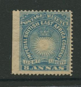 British East Africa -Scott 23 - Sun & Crown -1890 -MNG -Single 8a Stamp
