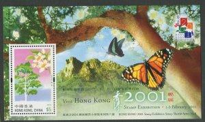 STAMP STATION PERTH Hong Kong # 923c Souvenir Sheet Indigenous Trees MNH 2000