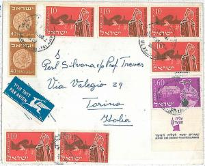 COINS - POSTAL HISTORY  ISRAEL : AIRMAIL COVER 1957 - STAMP with FULL TAB