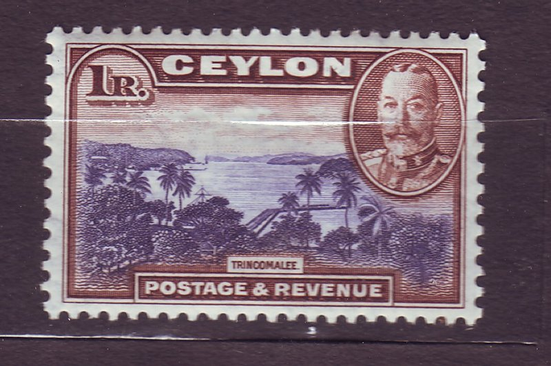 J23636 JLstamps 1935-6 ceylon hv of set mh #274 king