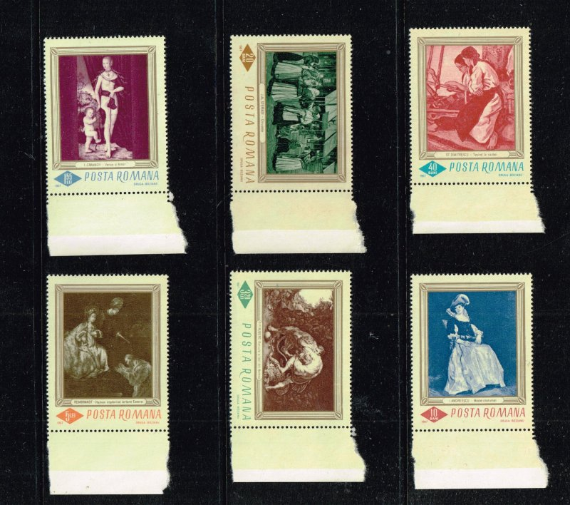 ROMANIA STAMP MNH STAMP COLLECTION LOT