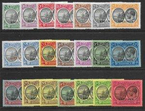 DOMINICA SG71s/91s 1923-33 DEFINITIVES SPECIMEN SET MTD MINT