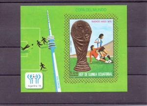 Equatorial Guinea  #7891  MNH  Souvenir Sheet  (Soccer)