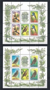 Russia MNH 2-S/S Song Birds 1995