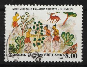 Sri Lanka 1992  Mural paintings from Kottimbulwala 8r (1/4) USED