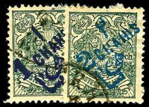 IRAN-a-1870-1928 ISSUES (to 743) 364-65  Used (ID # 47986)