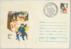 63256  - ROMANIA -   POSTAL STATIONERY COVER : FIRE Firefighting  1979