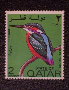 Qatar Scott #280 mnh