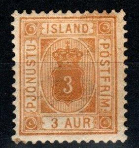 Iceland #O10 F-VF Unused CV $15.00 (X9659)
