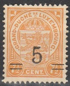 Luxembourg #116 F-VF Unused (S2135)