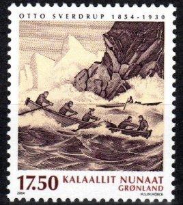 Greenland #426   MNH CV $7.50 (X1255)