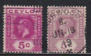CEYLON Scott # 203, 203a Used - KGV Definitives Watermark 3
