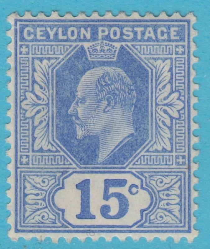 CEYLON 185 MINT HINGED OG * NO FAULTS EXTRA FINE !