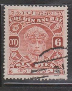 COCHIN Scott # 43 Used - Regular Issue
