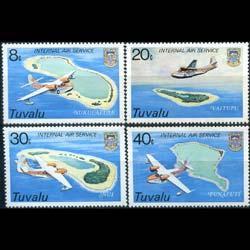 Tuvalu MNH 118-21 Airplanes 1979
