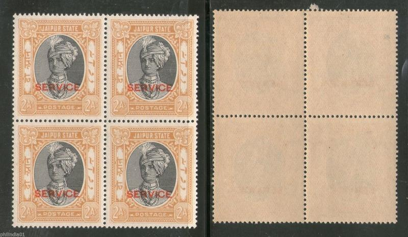 India JAIPUR State 2As SERVICE SG-O26 Cat.£18 BLK/4 MNH