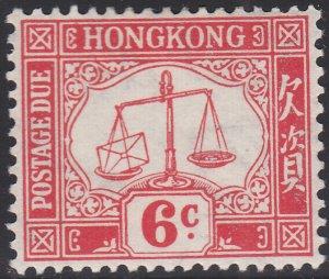 Hong Kong 1938-47 MH Sc J11 20c Postage Due