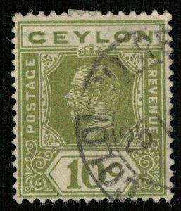 Ceylon, 1921-1927, King George V, 3 c, SG #346 (T-7325)